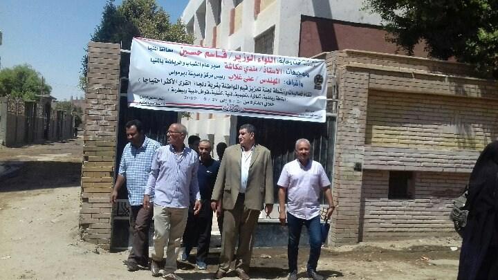 المنيا تنفذ برنامج تعزيز المواطنة  (7)