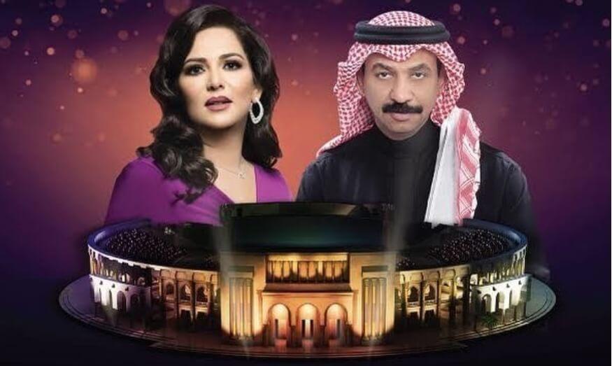 عبادى الجوهر ونوال الكويتية