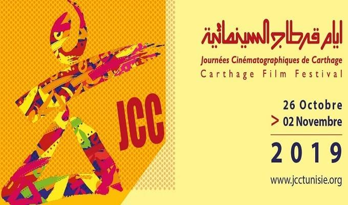 قائمة الأفلام التونسية