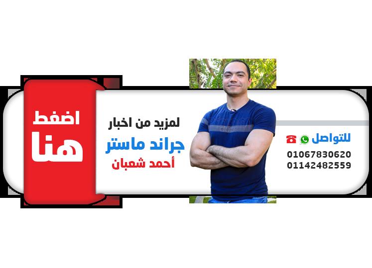 للتواصل--احمد-شعبان---Copy