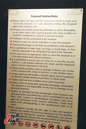 إرشادات--متحف-طنطا