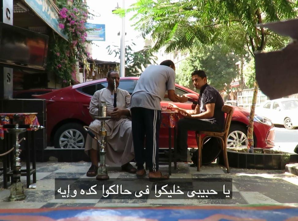 محرر اليوم السابع في إحدى القهاوي (2)