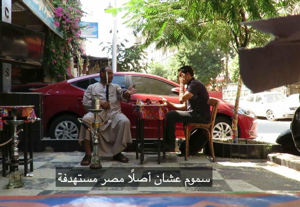 محرر اليوم السابع في إحدى القهاوي (6)