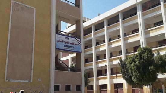 تجميل-مدرسة-القرية