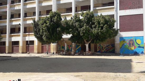 تجميل-المدرسة