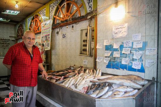 بائع الأسماك
