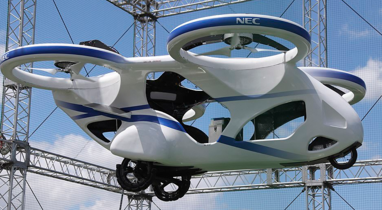 نموذج سيارة طائرة
