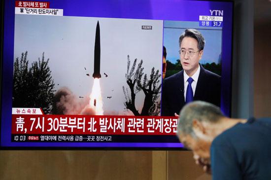 كوريا الشمالية تطلق صاروخا جديدا