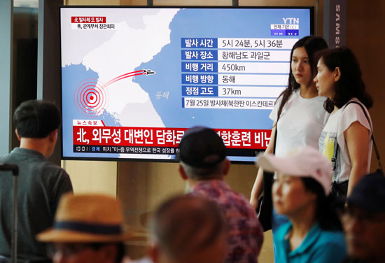 متابعة للصاروخ الكورى الشمالى
