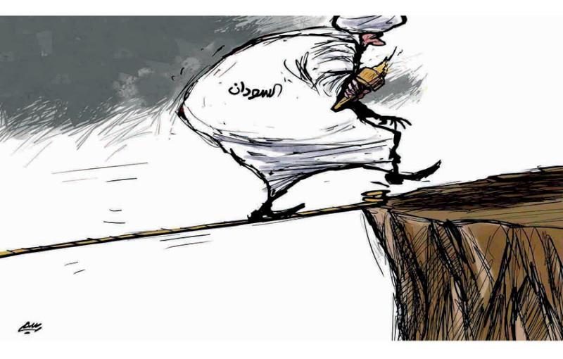 الشرق الاوسط السعودية