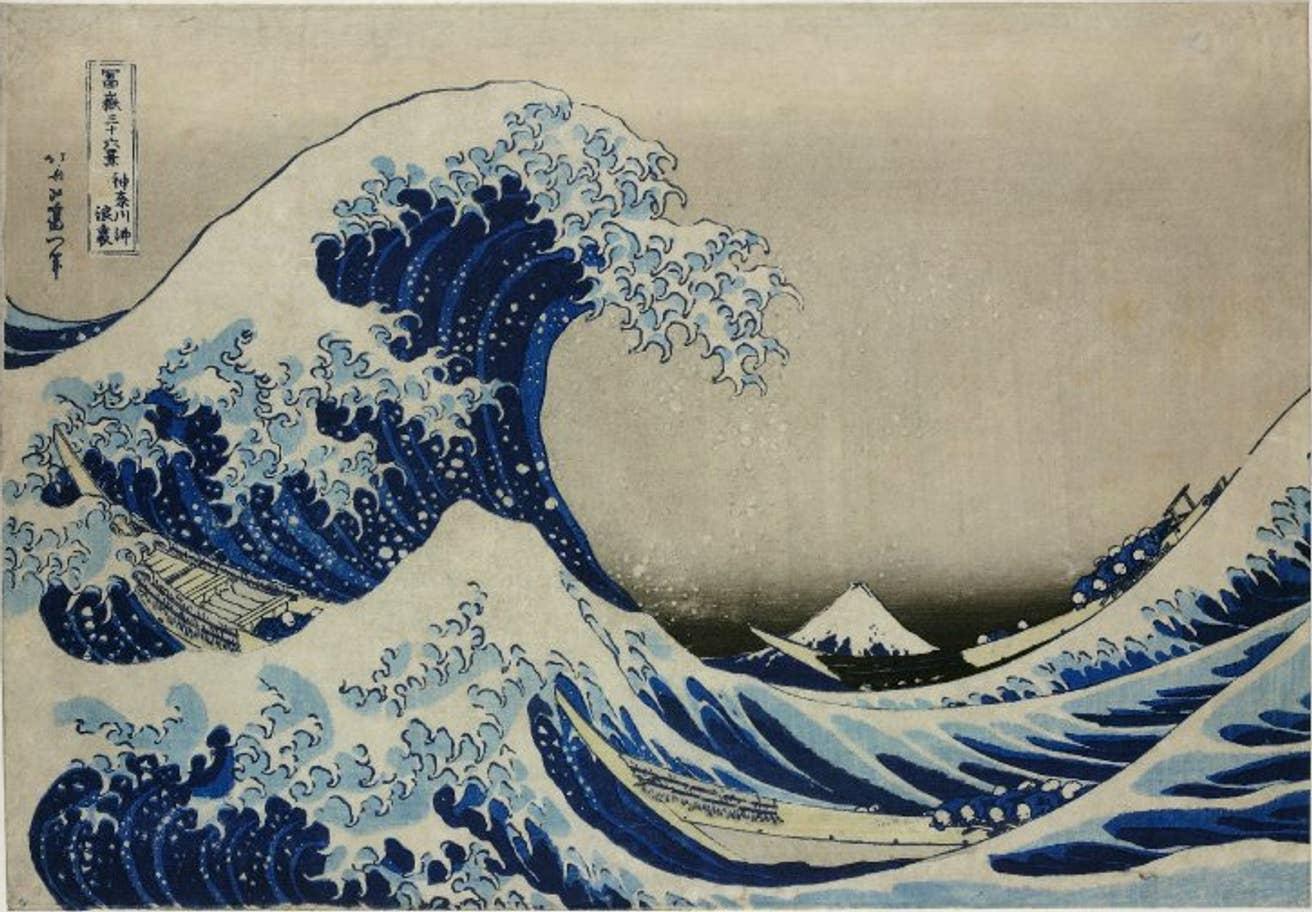 لوحة الامواج الهائلة