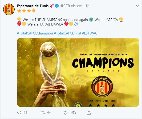 تغريدة الترجي التونسي