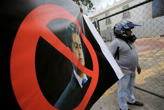 تظاهرات فى هندوراس (4)
