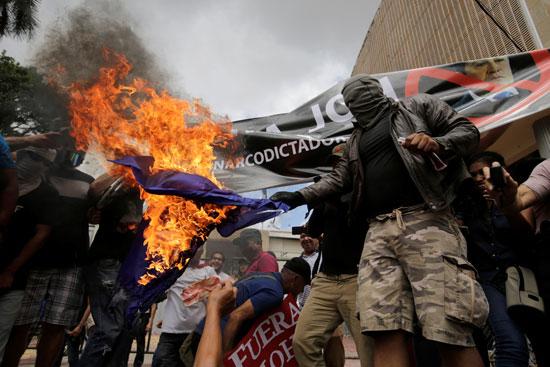 تظاهرات فى هندوراس (6)