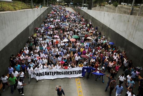 تظاهرات فى هندوراس (3)