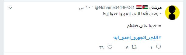 اللى اتجوزو اخدو ايه (17)