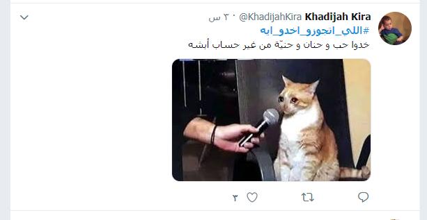 اللى اتجوزو اخدو ايه - إيجابية (1)