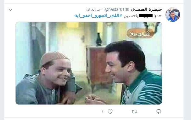 اللى اتجوزو اخدو ايه (25)