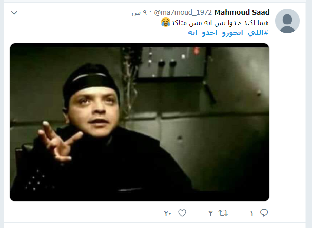اللى اتجوزو اخدو ايه (4)
