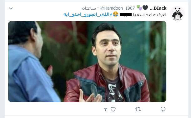 اللى اتجوزو اخدو ايه (26)