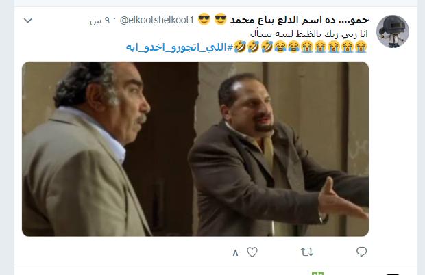 اللى اتجوزو اخدو ايه (12)