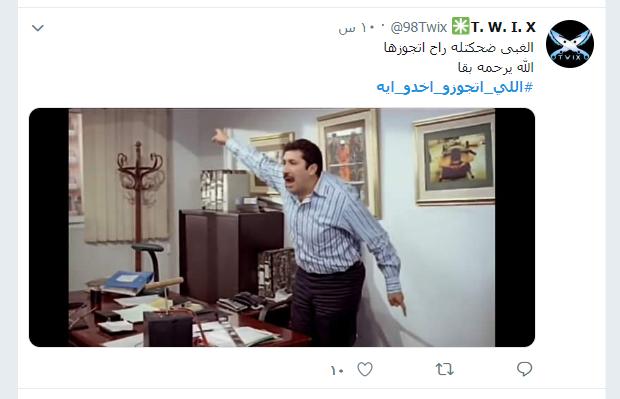 اللى اتجوزو اخدو ايه (13)