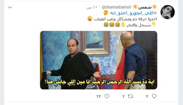 اللى اتجوزو اخدو ايه (7)