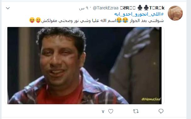 اللى اتجوزو اخدو ايه (18)