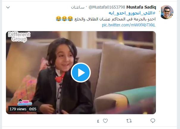 اللى اتجوزو اخدو ايه (23)