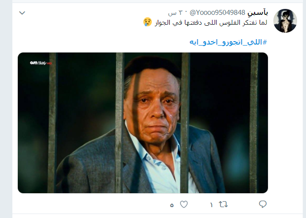 اللى اتجوزو اخدو ايه (1)