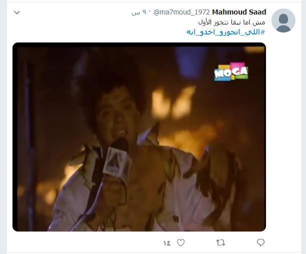 اللى اتجوزو اخدو ايه (5)