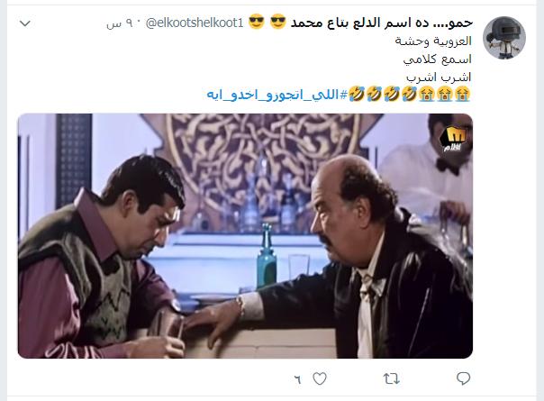 اللى اتجوزو اخدو ايه (11)