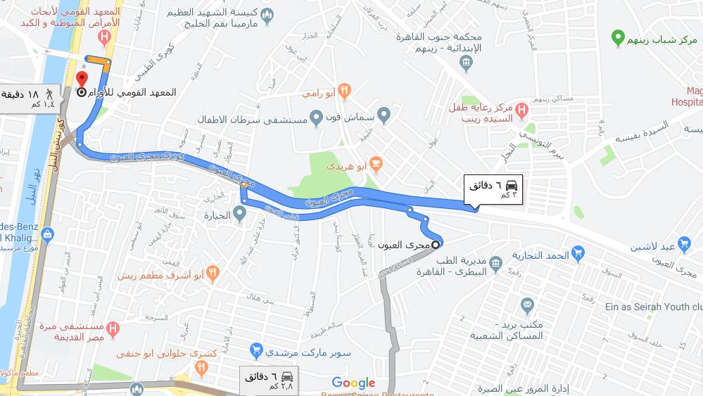 من طريق سور مجرى العيون لمعهد الاورام بالطريق العكسى