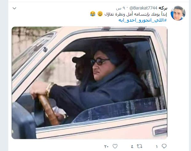 اللى اتجوزو اخدو ايه (2)
