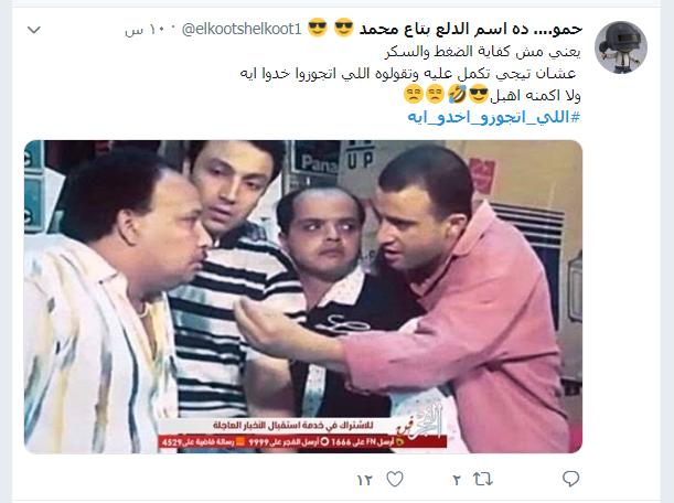 اللى اتجوزو اخدو ايه (20)