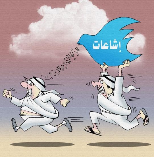 كاريكاتير صحيفة الشاهد الكويتية