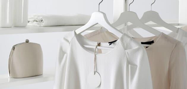 نصائح لتنظيف الملابس البيضاء (1)