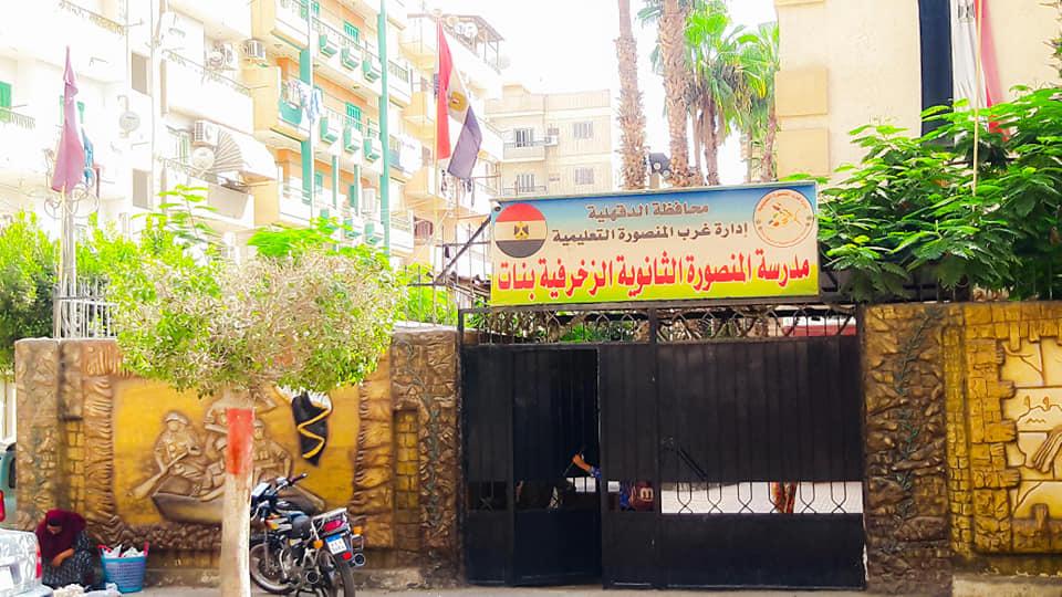 جانب من حملة النظافة بنطاق مدارس المنصورة (10)