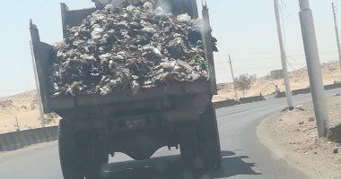 سيارة لنقل القمامة