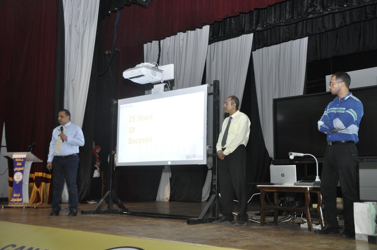 رئيس جامعة قناة السويس يعرض ملف التحول الرقمي في اجتماع موسع بحضور 5 شركات تكنولوجية كبرى (4)