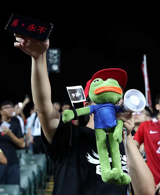 مشجع من هونج كونج