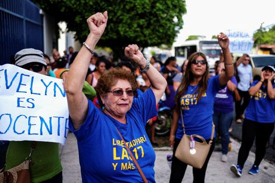 الاحتجاجت فى السلفادور