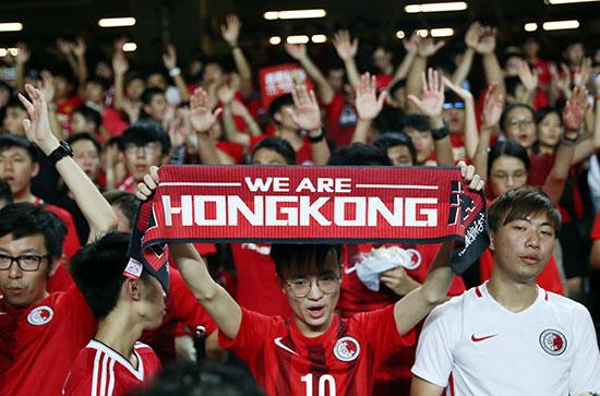 جماهير هونج كونج