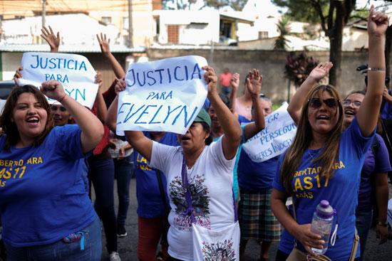 الاحتجاجات بمحيط مكتب المدعى العام