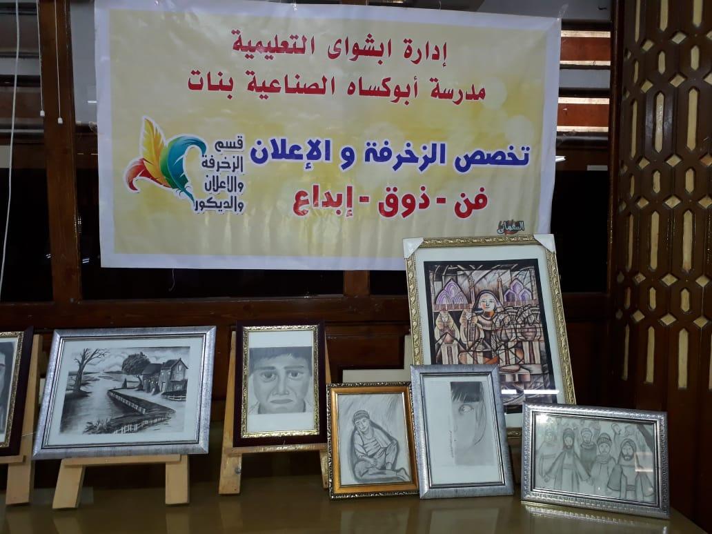 وكيل تعليم الفيوم يتفقد معرض مدرسة أبو كساة الفنية (3)