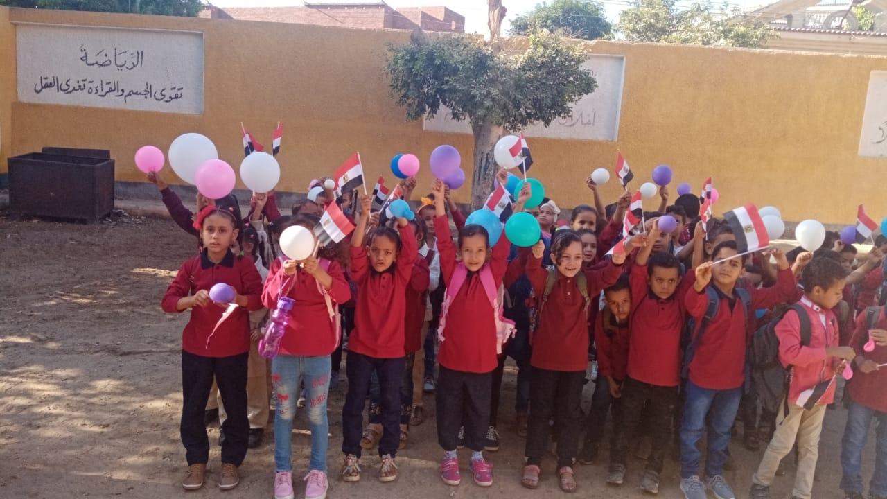 مدارس سوهاج تستقبل العام الدراسى بالاعلام (14)