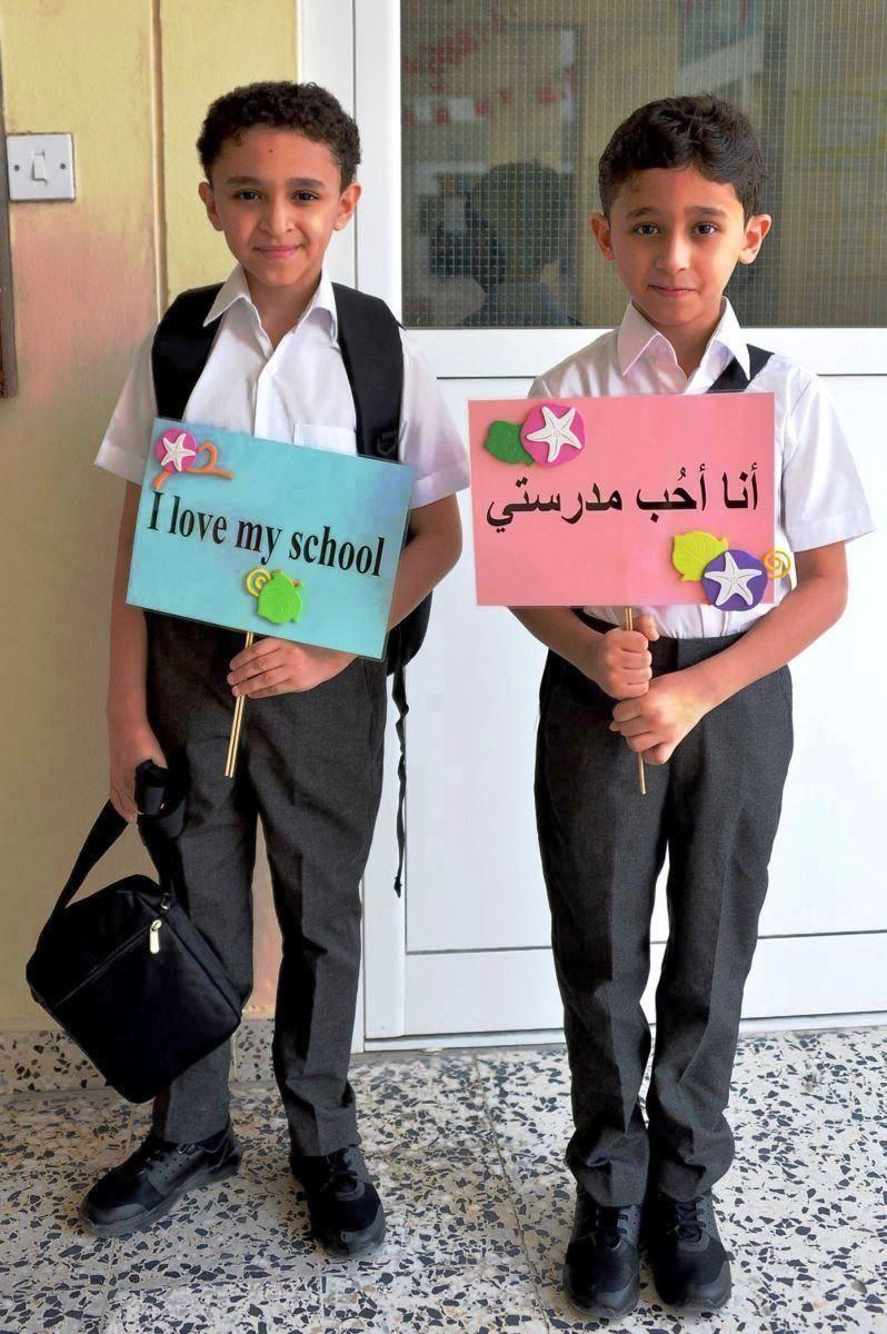 طالب يحمل لافتة أنا أحب مدرستى