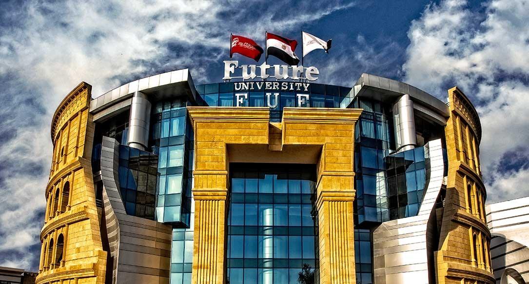 جامعة المستقبل (1)