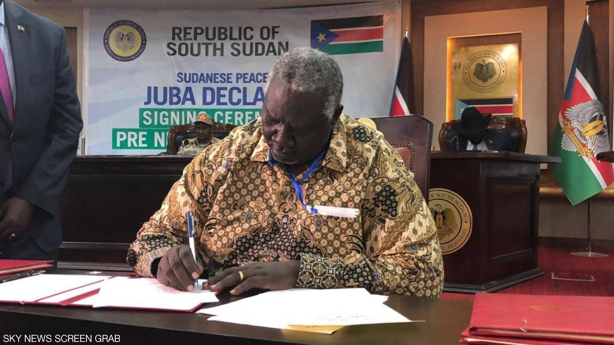مراسم التوقيع على اعلان وقف إطلاق النار