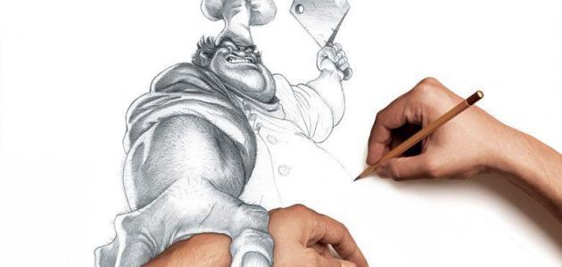 فوائد الرسم (1)